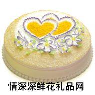 奶油蛋糕,【好利来】两小心