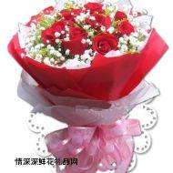 七夕节鲜花,相伴永远 特价推荐