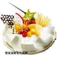 水果蛋糕,【好利来】仲夏激情