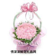 三八��r花,幸福