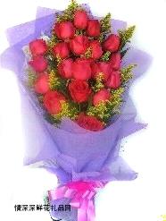 玫瑰花,情真意切