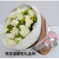 七夕节鲜花,情义永恒-七夕预定特价