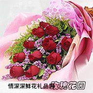 春节鲜花,放飞梦想