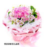 情人节鲜花,红粉记忆