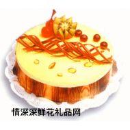 慕斯蛋糕,芒果慕斯(十寸)