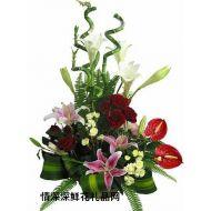 祝福鲜花,九州鸿运