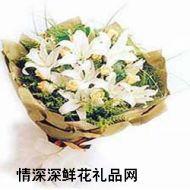 清明节鲜花,哀思