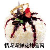 欧式蛋糕,情人谷