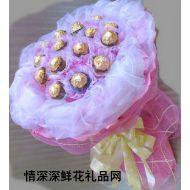 巧克力花,粉色甜蜜-七夕