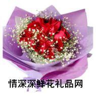 求婚鲜花,爱到永远