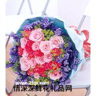 友情鲜花,萍聚