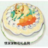 生肖蛋糕,踏��耕耘者(牛)
