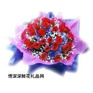 苏州鲜花,宝贝,我想你