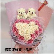 七夕节鲜花,爱相随