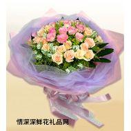 生日鲜花,紫色梦想
