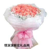 七夕节鲜花,只有你 -七夕预订
