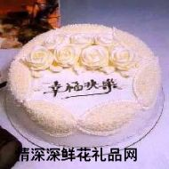 圣�Q蛋糕,幸福快��