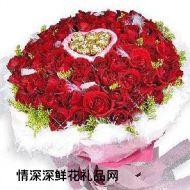 情人节鲜花,爱人的心