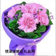 教师节鲜花,淡淡温情