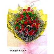 北京鲜花,亲亲问候