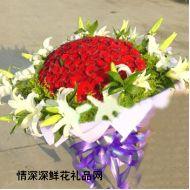 元旦鲜花,爱你不后悔