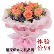 精品鲜花,红粉佳人(节日前后此款暂停销售)