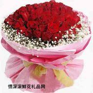 国庆节鲜花,恋爱世纪