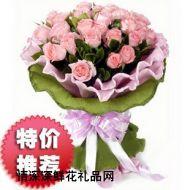 生日鲜花,今生有爱