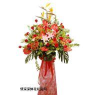 香港鲜花,喜庆花蓝