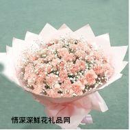 父亲节鲜花,父爱无限