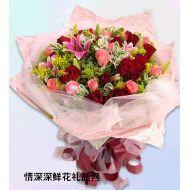 爱情鲜花,美丽情思