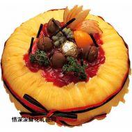 水果蛋糕,热情夏威夷(仅限送海南)