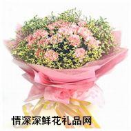 父亲节鲜花,牵挂