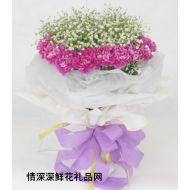 亲情鲜花,爱的海洋-母亲节特价