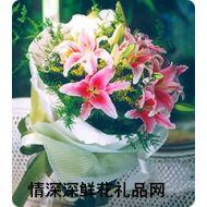 元宵节鲜花,合家欢乐