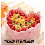 水果蛋糕,淡玫如雪(仅送北京)10寸冰淇淋蛋糕