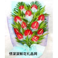 商务鲜花,红红火火