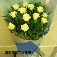 春节鲜花,特别的爱给特别的你