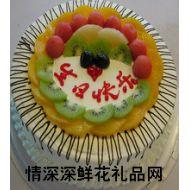 水果蛋糕,欢乐园