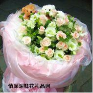 台湾鲜花,与你相伴