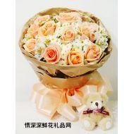 玫瑰花,爱上网上的你