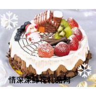 香港蛋糕,白色�}�Q White X