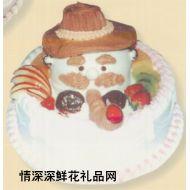 喜庆蛋糕,给父亲的爱(12寸)