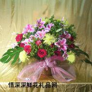 中秋节鲜花,佳节快乐