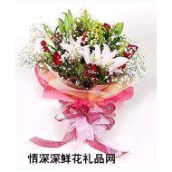 南宁鲜花,心中只有你