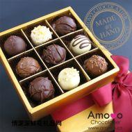 精美巧克力,Amovo魔吻手工巧克力礼物法式松露精选