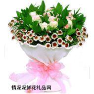 友情鲜花,精彩人生