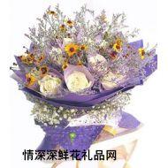 北京鲜花,爱的路上