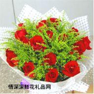 元旦鲜花,心相约