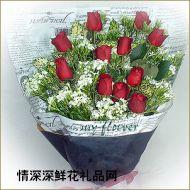 七夕节鲜花,卿卿吾��
